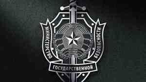 Спецоперация МГБ ЛНР: Агент, несколько лет занимавшийся разведкой в ВСУ, выведен из-под прикрытия
