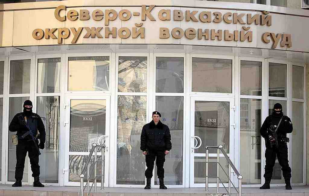 Ростовчанин получил 10 лет колонии запопытку примкнуть кИГ