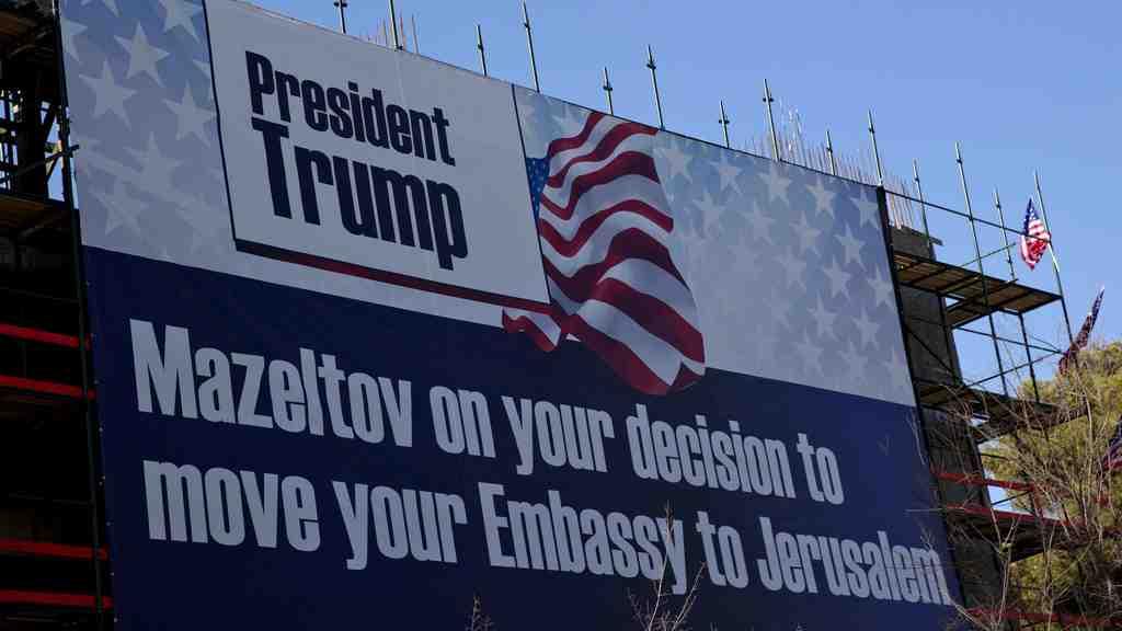 Трамп: перевод посольства США вИерусалим займет пару лет