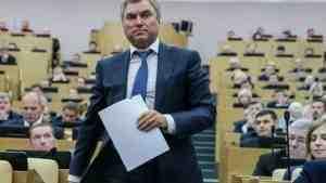 В Госдуме изучат возможные конфликты интересов депутатов