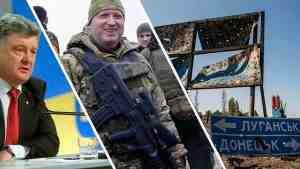 Закон о реинтеграции Донбасса на грани войны