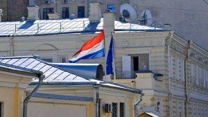 В посольство Нидерландов в Москве прислали белый порошок