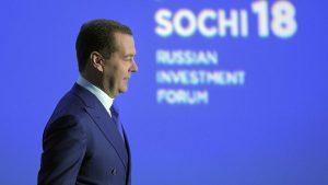Медведев: несырьевой экспорт России достиг $130 млрд