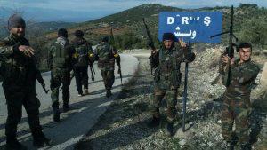 Турецкие войска захватили новые районы в Афринском кантоне
