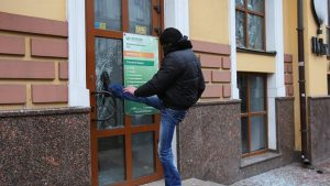 Миссия ОБСЕ зафиксировала нападения на здание Россотрудничества в Киеве