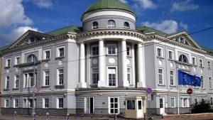В здании представительства ЕС в Москве обнаружен подозрительный предмет
