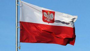 В Польше создана межведомственная группа по противодействию фашизму