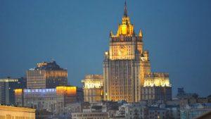 МИД России устроил брифинг для стран ОДКБ по делу Скрипаля