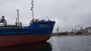 Украина арестовала ещё одно судно, заходившее в Крым