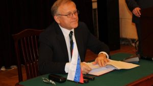 Посол РФ рассказал о возможных гарантах безопасности КНДР