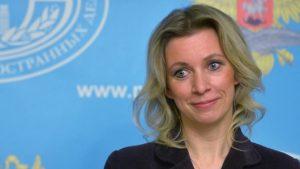 Захарова прокомментировала спич Трампа на Генассамблее ООН