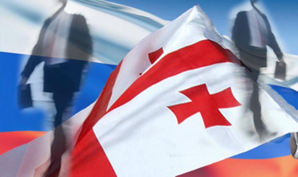 Премьер Грузии призывает Российскую Федерацию выйти из«заколдованного круга»