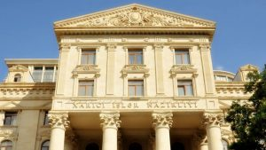 Баку вручил ноту протеста послу США