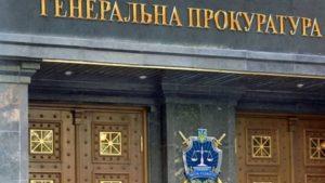 На Украине завели уголовное дело в связи с выборами в Крыму