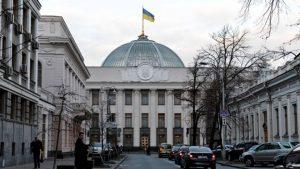 «Меджлис» грозит татарскими протестами у Верховной Рады