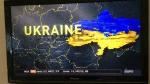 Украинские карты без Крыма навели мысль о заговоре