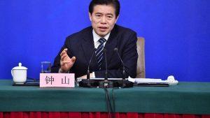 Китай пообещал ответить США на ввод пошлин