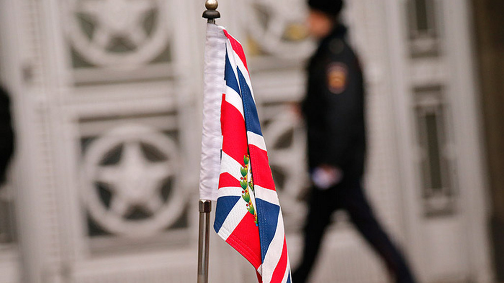 Британский Совет объявил озакрытии офиса в столице