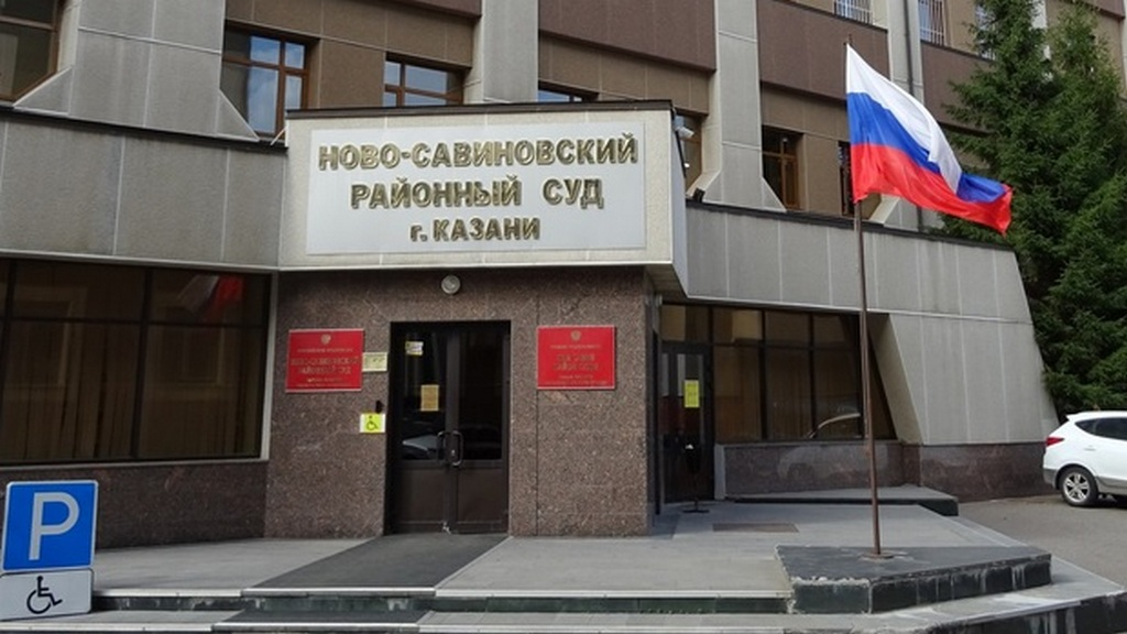 ВКазани «трейдера» приговорили кколонии захищение 163 млн. руб.