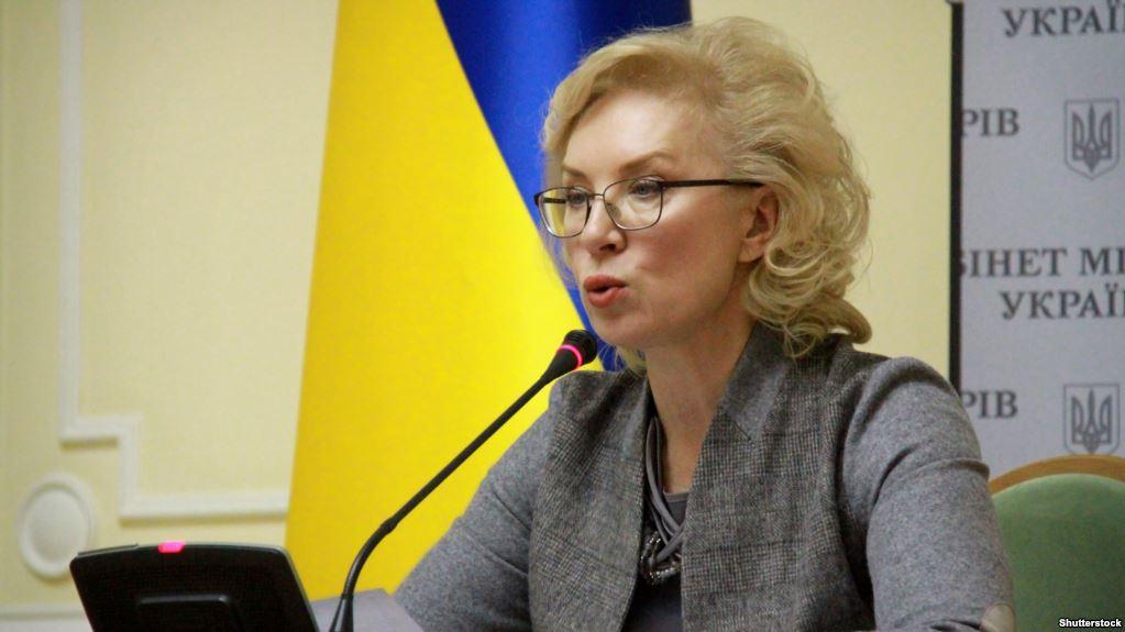 Омбудсмен Денисова решила лично контролировать соблюдение прав Савченко