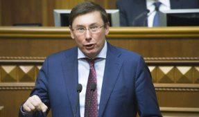 У пуганого Луценко глаза велики: Как Савченко чуть не обрушила купол Рады