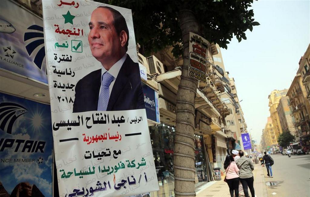 Президентские выборы пройдут с26 по28марта