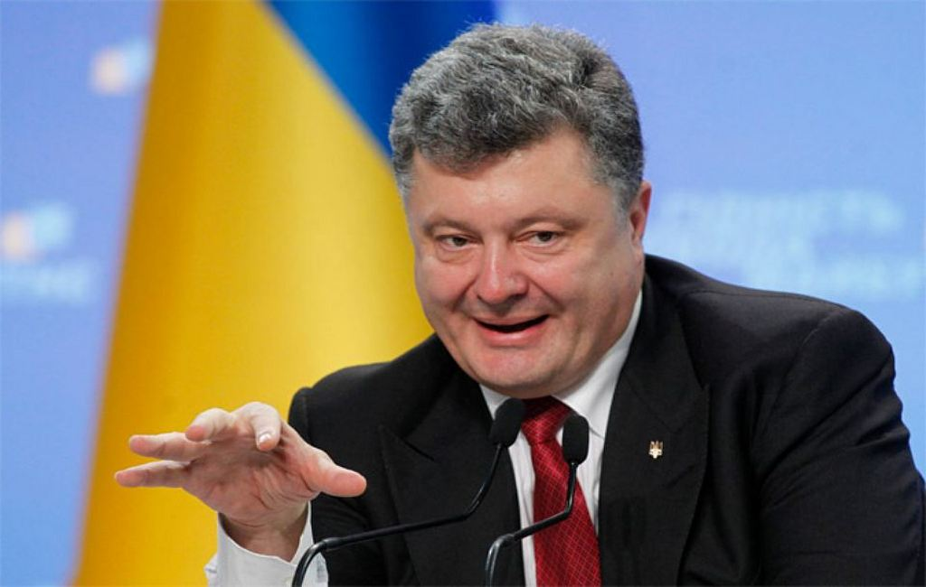Декларация президента Порошенко за2017-й: получено неменее $615 тыс. доходов