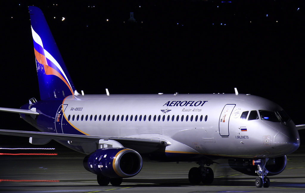 Досмотренный встолице Англии  самолет «Аэрофлота» приземлился вМоскве