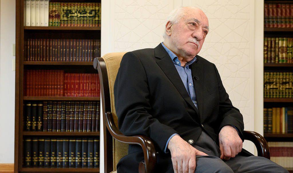 Минюст США рассмотрит экстрадицию Гюлена всвязи субийством Карлова
