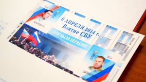 Луганск выпустил марку «Они были первыми» ко Дню независимости ЛНР