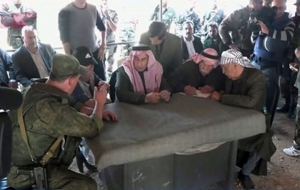 Группировка «Джейш аль-Ислам» просит опроведении переговоров сДамаском