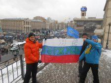Игра атлантистов: Украина призвана «поджечь российский майдан»