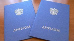 Прям страх берет: Минобраз Украины не признает дипломы Крыма, ДНР и ЛНР