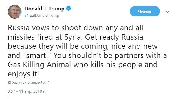 trump-tweet1.jpg