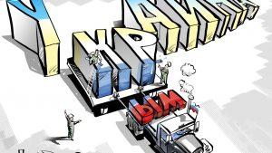 Гройсман бредит о «процветавших бы на Украине» Донбассе и Крыме