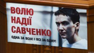 Постпред РФ при ОБСЕ упрекнул Запад в равнодушии к аресту Савченко