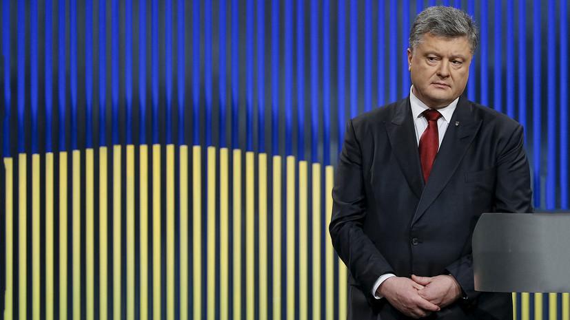 Порошенко желает, чтобы Российскую Федерацию лишили права вето вмеждународной организации ООН