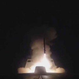 Франция заявила о своем участии в ударе по Сирии