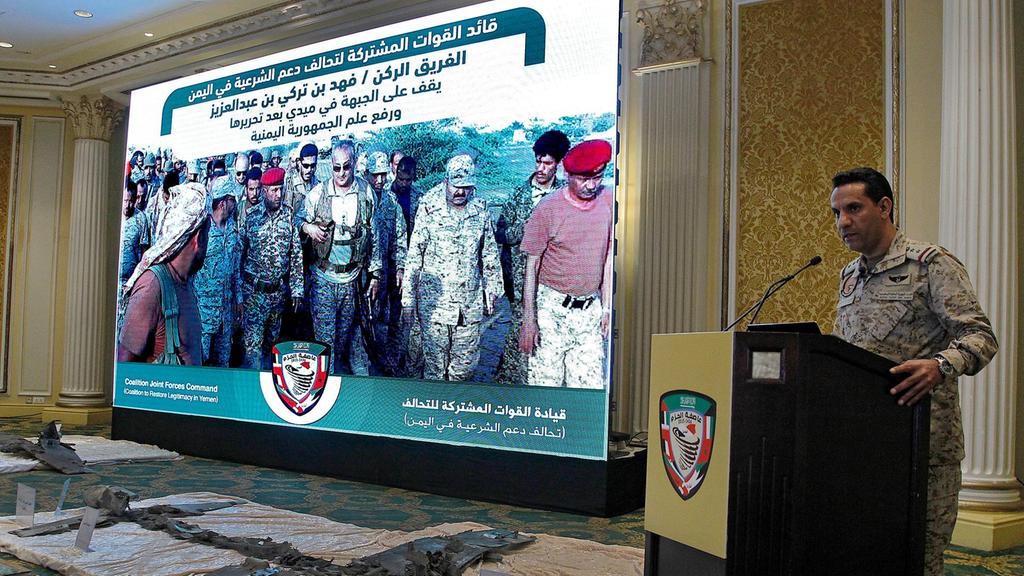 МИД Саудовской Аравии неисключил отправку войск вСирию позапросу США