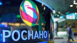 Чайка сообщил о предотвращении приватизации «Роснано» по заниженной цене