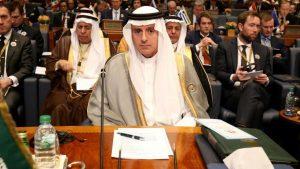 Саудовская Аравия выразила готовность ввести войска в Сирию