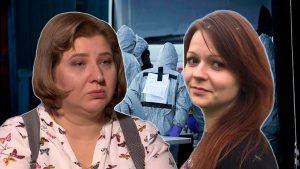 Племянница Скрипаля грозит обращением в ООН в случае неполучения британской визы
