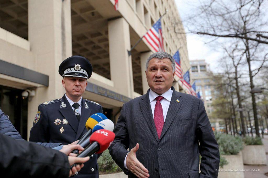 ФБР иУкраина подписали соглашение осотрудничестве