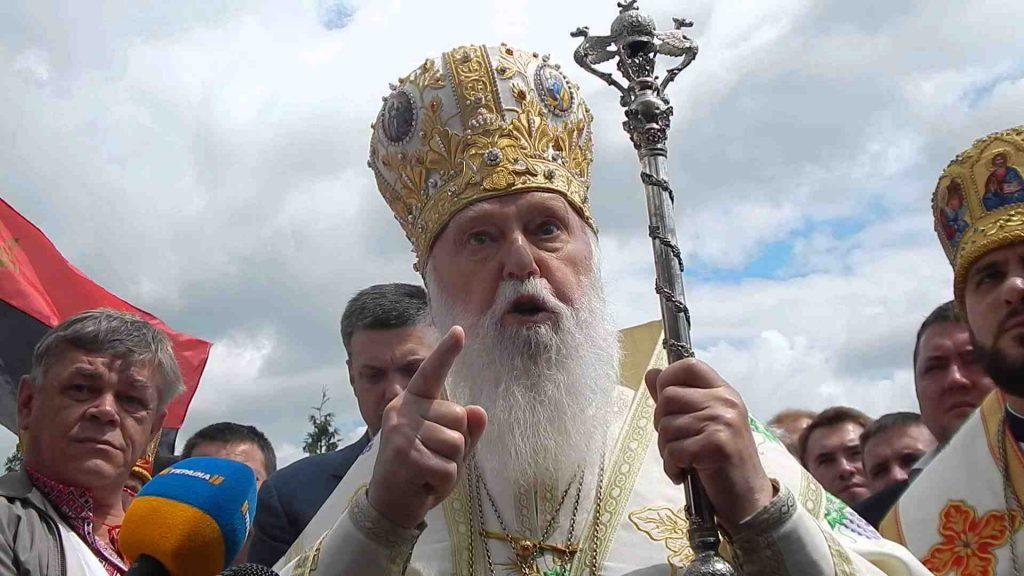 Верховная рада обсудит вопрос обавтокефалии Украинской православной церкви