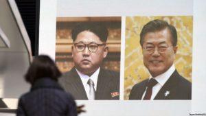 Южная Корея хочет подписать мирный договор с Северной Кореей
