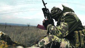 Донбасс. Оперативная лента военных событий 21. 04. 2018