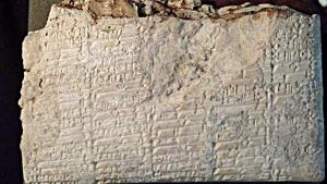 США вернули Ираку давно утерянные древние артефакты