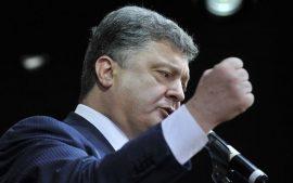 Общие военные праздники России и Украины надо запретить — Порошенко