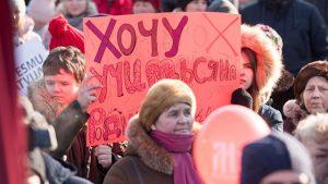 В Латвии отправлен под стражу борец за права нацменьшинств Линдерман