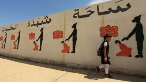 ИГ остается главной угрозой иракским  выборам